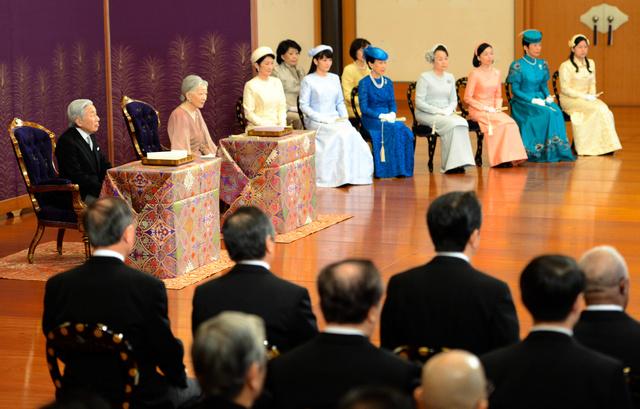 Imperial Royal Family, January 15, 2016 | Royal Hats