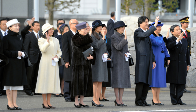 Imperial Royal Family, January 26, 2016 | Royal Hats