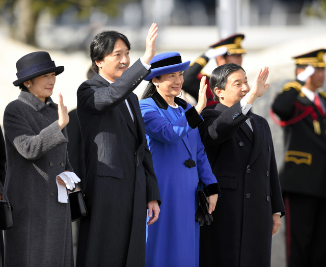 Princess Kiko and Princess Masako, January 26, 2016 | Royal Hats
