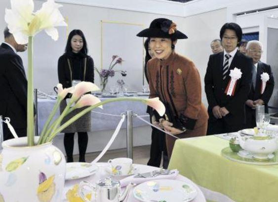 Princess Hisako, January 31, 2016 | Royal Hats
