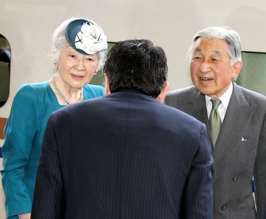 Empress Michiko, June 4, 2016 | Royal Hats