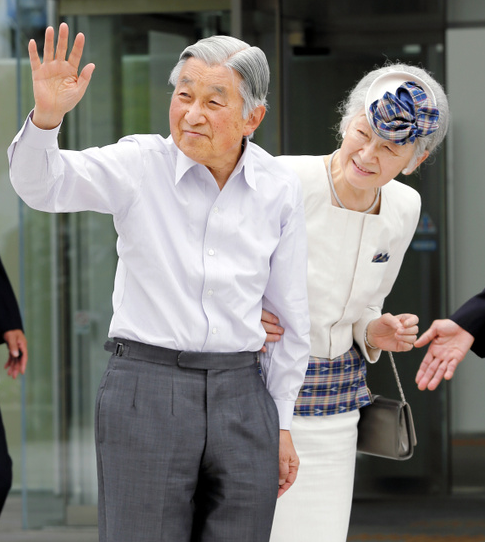 Empress Michiko, September 12, 2016 | Royal Hats