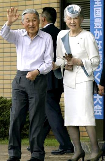 Empress Michiko, September 10, 2016 in Akio Hirata | Royal Hats