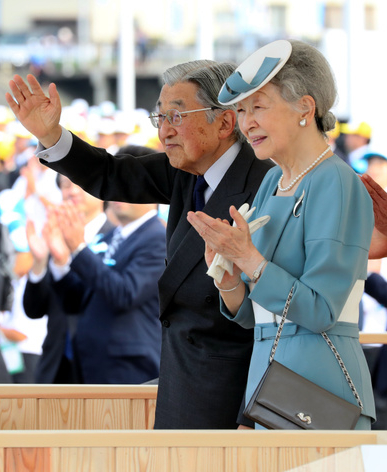 Empress Michiko, September 11, 2016 | Royal Hats