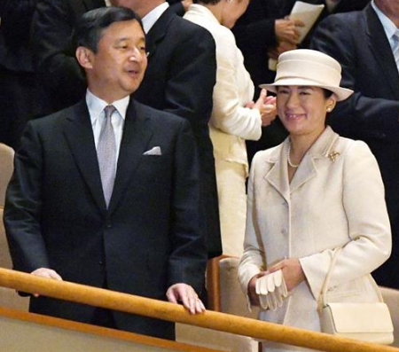 Crown Princess Masako, Sep 28, 2016 | Royal Hats