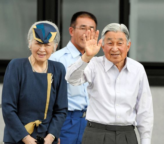 Empress Michiko, Sept 28, 2016 | Royal Hats
