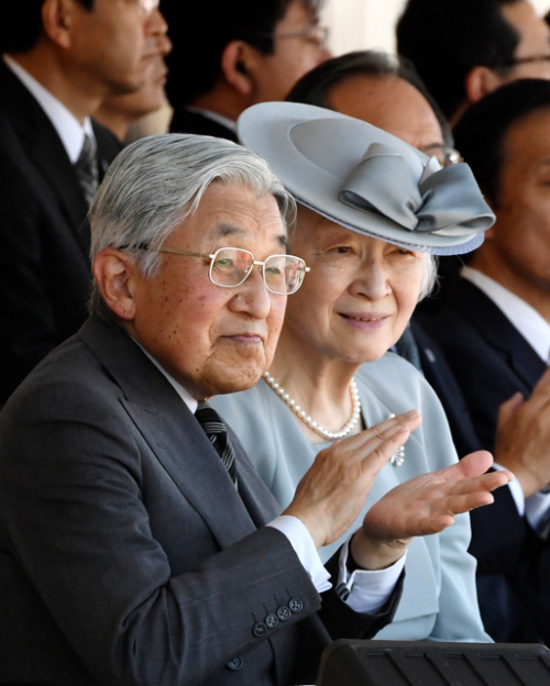Empress Michiko, October 1, 2016 | Royal Hats