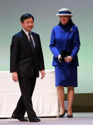 Crown Princess Masako, November 10, 2016 | Royal Hats