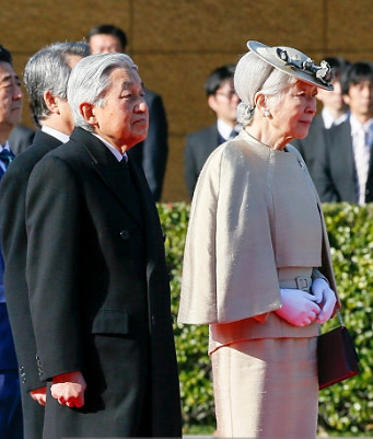Empress Michiko, Nov 30, 2016 | Royal Hats