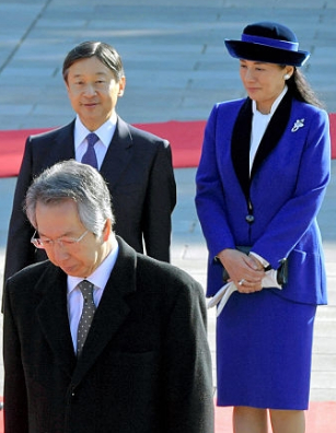 Crown Princess Masako, Nov 30, 2016 | Royal Hats