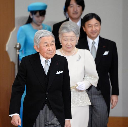 Imperial Royal Family, Jan 11, 2017 | Royal Hats