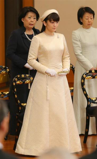 Princess Mako, Jan 13, 2017 | Royal Hats