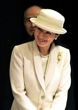 Crown Princess Masako, Feb 9, 2017 | Royal Hats