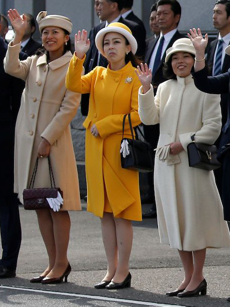 Princess Tsuguko, Princess Yoko and Princess Akiko, Feb 28, 2017 | Royal Hats