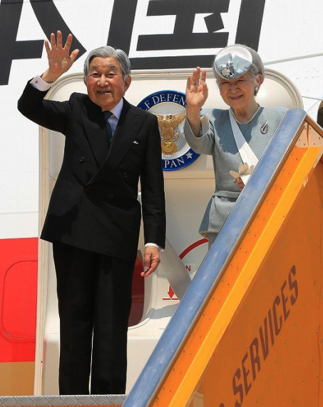 Empress Michiko, Mar 4, 2017 | Royal Hats