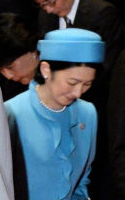 Princess Kiko, Mar 22, 2017 | Royal Hats