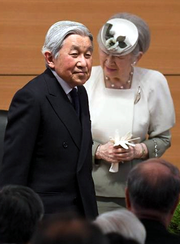 Empress Michiko, April 28, 2017 | Royal Hats