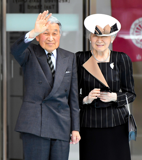 Empress Michiko, May 27, 2017 | Royal Hats
