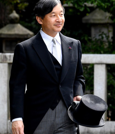 Prince Naruhito, June 6, 2017 | Royal Hats