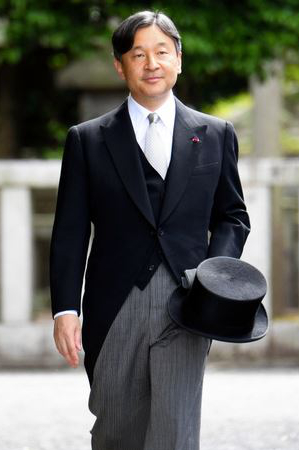 Crown Prince Naruhito, June 6, 2017 | Royal Hats