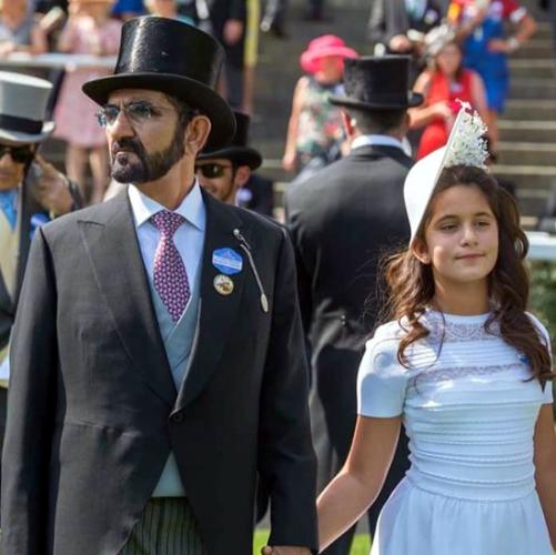 Sheikh Mohammed bin Rashid Al Maktoum and Sheikh Jalilah in Philip Treacy, June 21, 2017 | Royal Hats