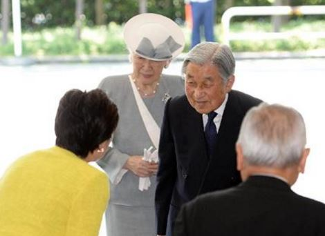 Empress Michiko, July 9, 2017 | Royal Hats