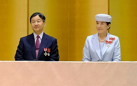 Crown Princess Masako, July 12, 2017 | Royal Hats