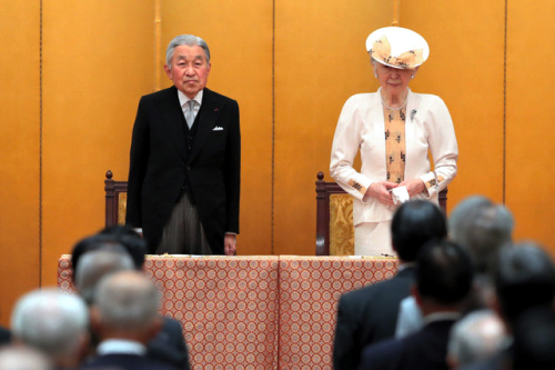 Empress Michiko, Sep 19, 2017 | Royal Hats