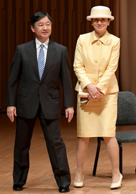 Crown Princess Masako, Sep 23, 2017 | Royal Hats