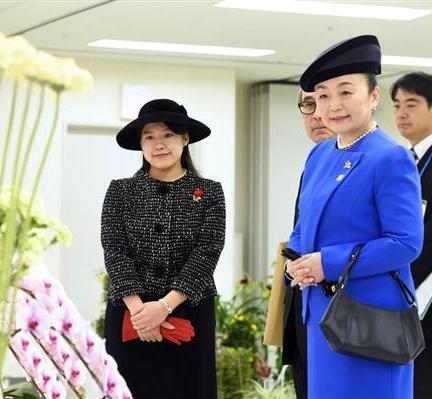 Feb 2, 2018   Royal Hats