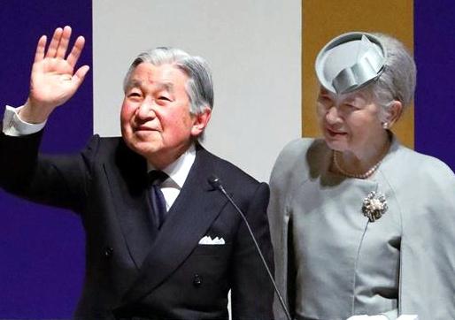 Mar 7, 2018 | Royal Hats